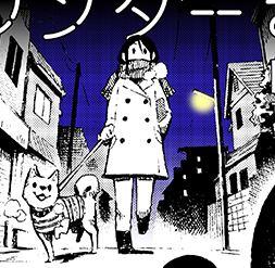 真夜中ワンダーさんぽ。不眠症少女が真夜中の街を散歩する不思議な話