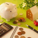 家にいてもできる就活資金の稼ぎ方。簡単に始めて10万円を手に入れよう。
