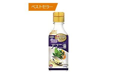 使い続けて分かった真実!アマニ油はニキビの予防に役に立っていた!