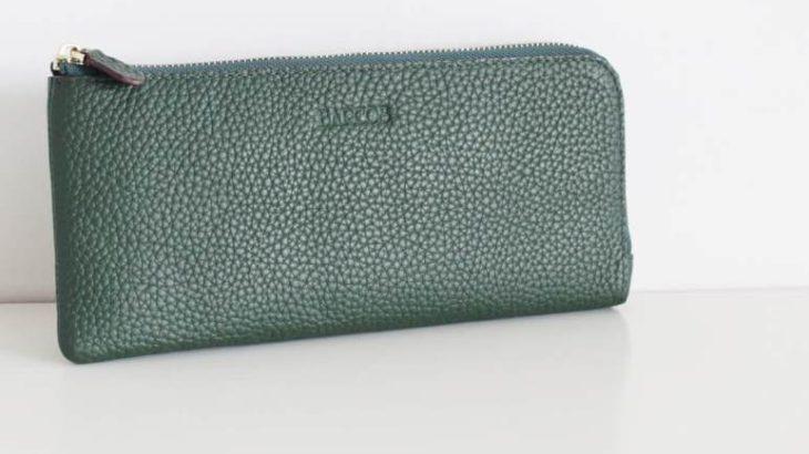 男でも使えるコンパクトで軽量なバルコス(BARCOS) L字型の本革財布エマ。