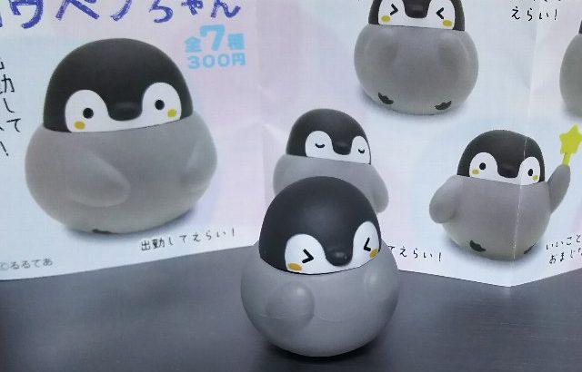 ペンギンをモチーフにしたかわいいお役立ちアイテムたち。