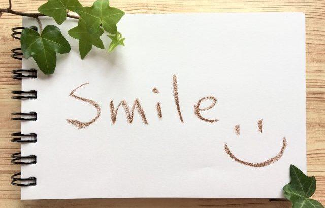 ニートが面接を突破する秘訣は笑顔!今日からできる簡単な方法
