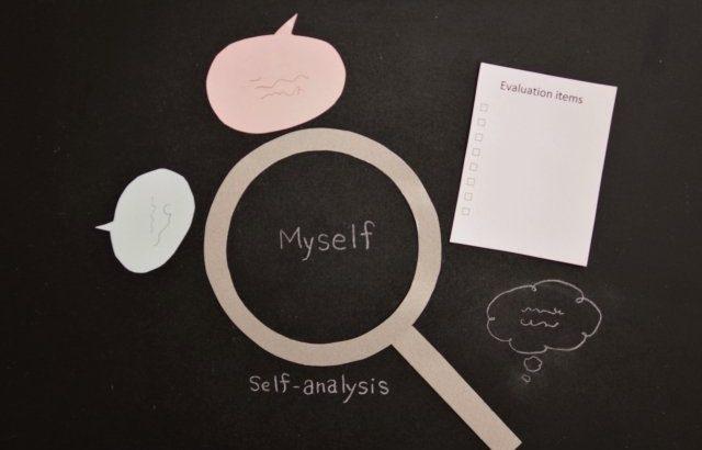 ニートでも出来る簡単な自己分析の方法。就職活動が格段にやりやすくなる魔法