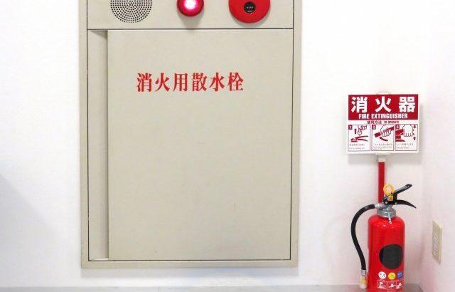 消防設備士試験の違い。甲種・乙種と類の違いを簡単に説明します。