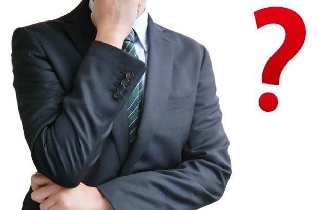 若者はアルバイトにやりがいを求める?認知的不協和なだけじゃね?